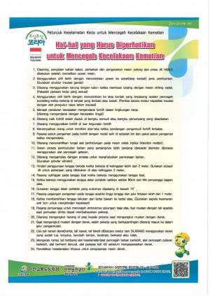 산재예방자료_인도네시아