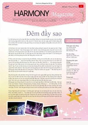 하모니소식지 52호(베트남어)