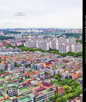 2017 안산, 길 위의 도시기록
