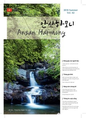 하모니소식지 62호(베트남어)